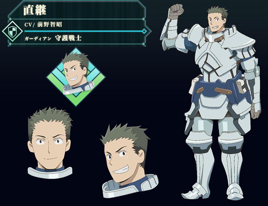 Log-Horizon-Season-2-Character-Design-Naotsugu_Haruhichan.com