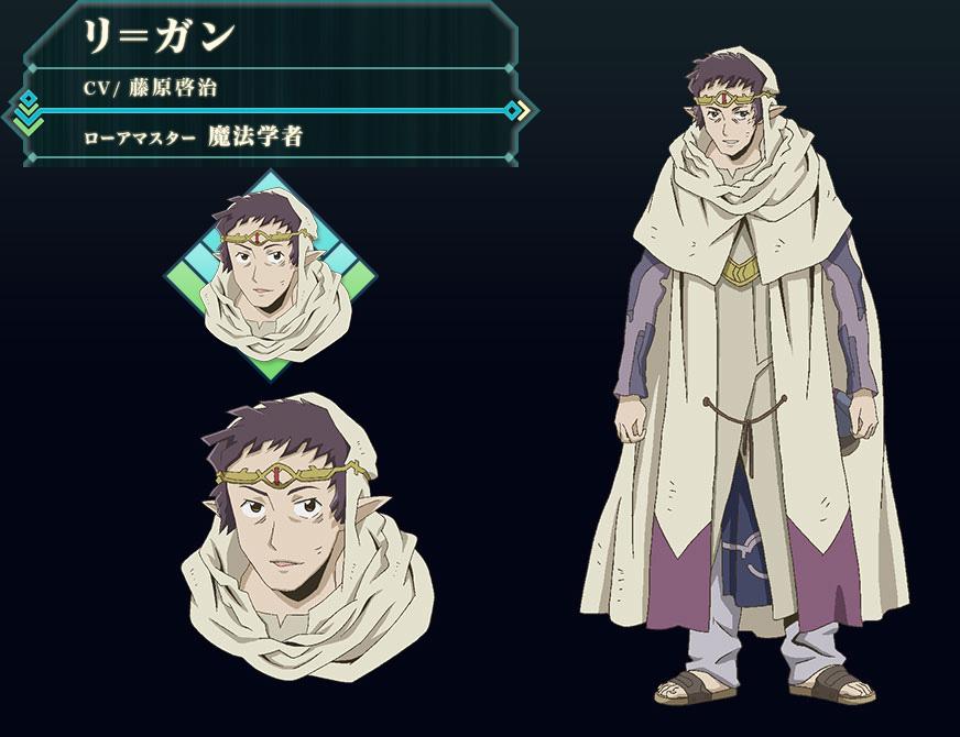 Log-Horizon-Season-2-Character-Design-Regan_Haruhichan.com
