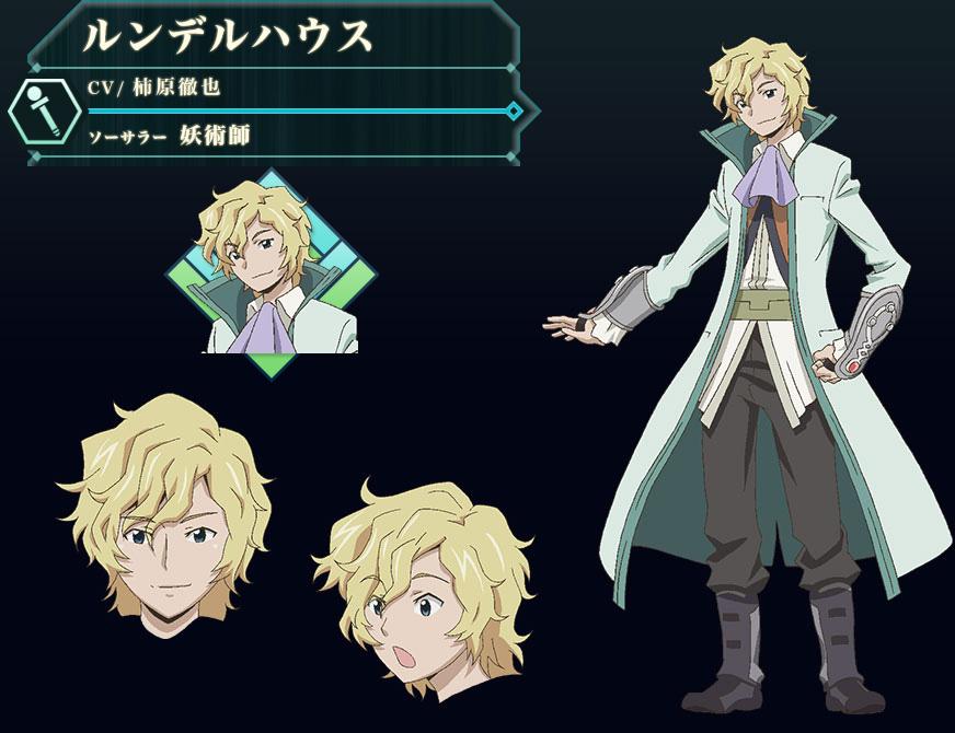 Log-Horizon-Season-2-Character-Design-Rundelhaus-Kode_Haruhichan.com