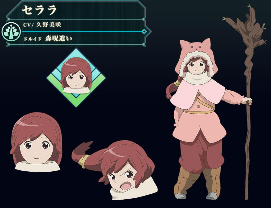 Log-Horizon-Season-2-Character-Design-Serara_Haruhichan.com