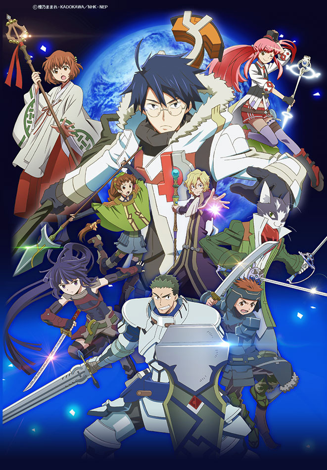 Log-Horizon-Season-2-Visual-02_Haruhichan.com