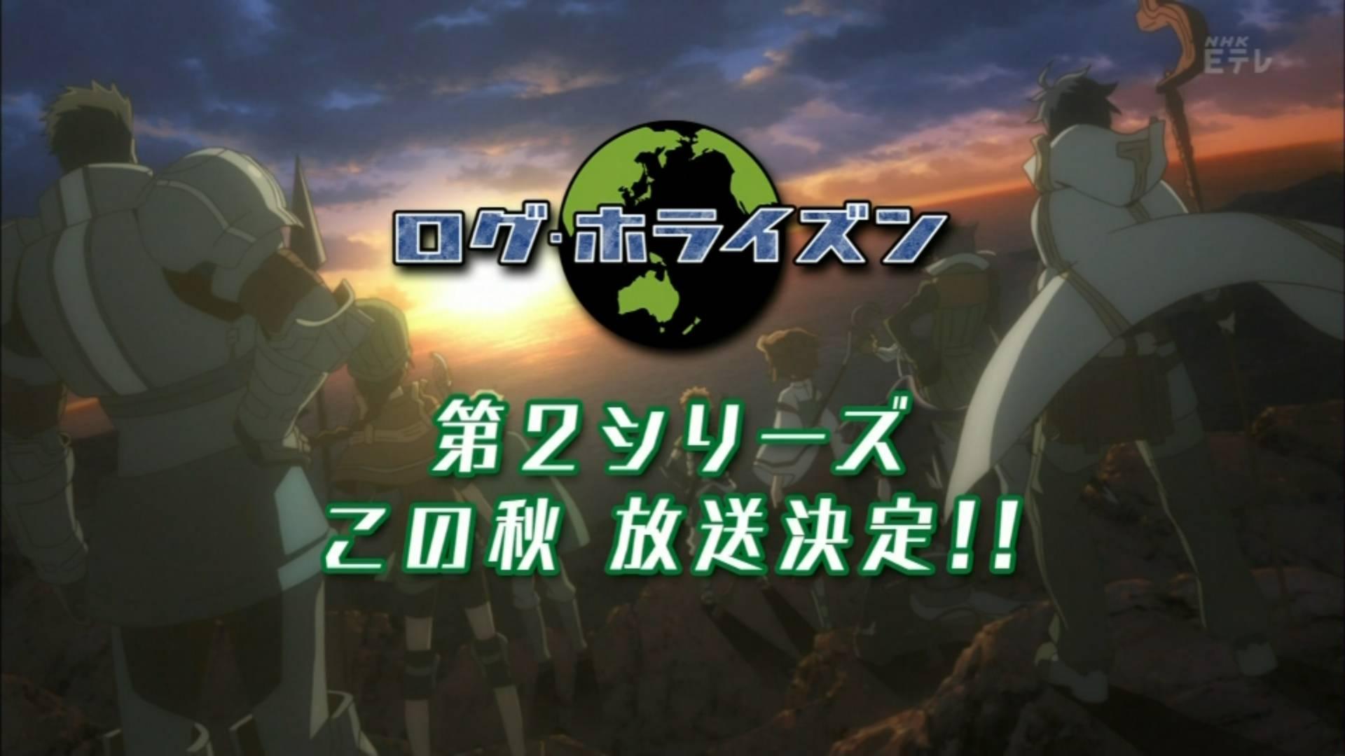 Log Horizon Sequel Anime Airs This October Image