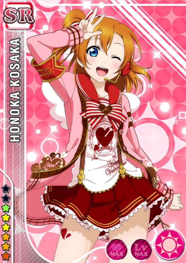 Love Live! Dominates the Top 10 Anime Characters to Get Give Valentine's Day Chocolate Poll haruhichan.com Love Live Honoka Kousaka