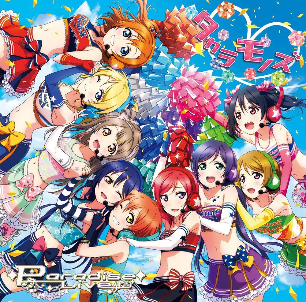 Love-Live-School-Idol-Project-Paradise-Live-Visual