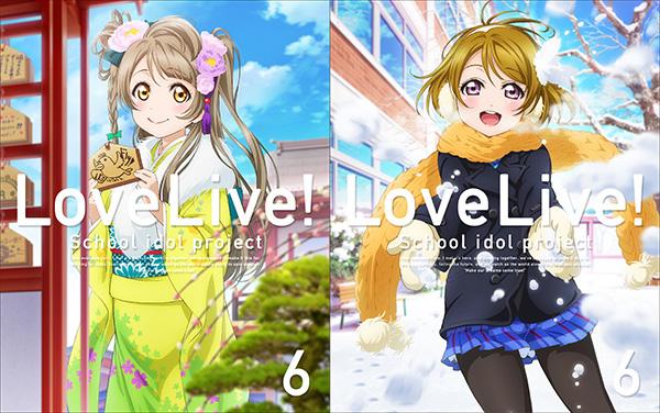 Love-Live!-School-Idol-Project_Haruhichan.com-Season-2-Blu-ray-Volume-6-Covers