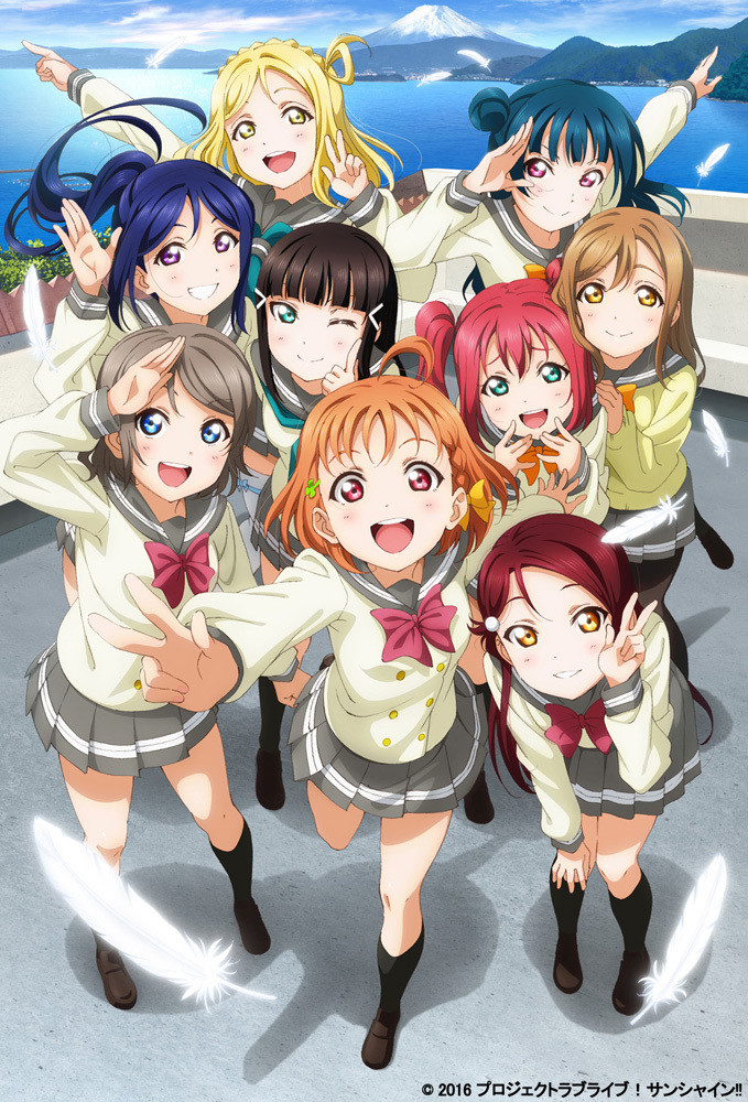 Love Live! Sunshine!! Anime Preview Video and Visual
