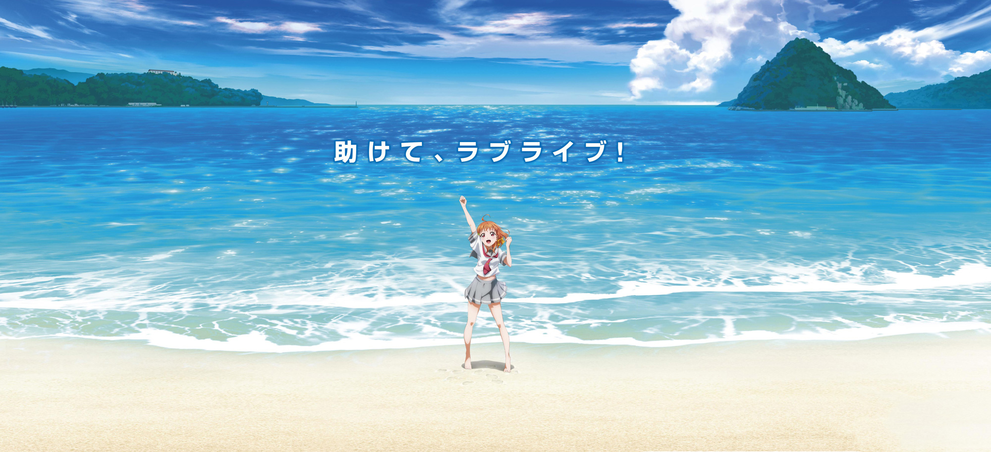Love-Live!-Sunshine-Announcement-Image