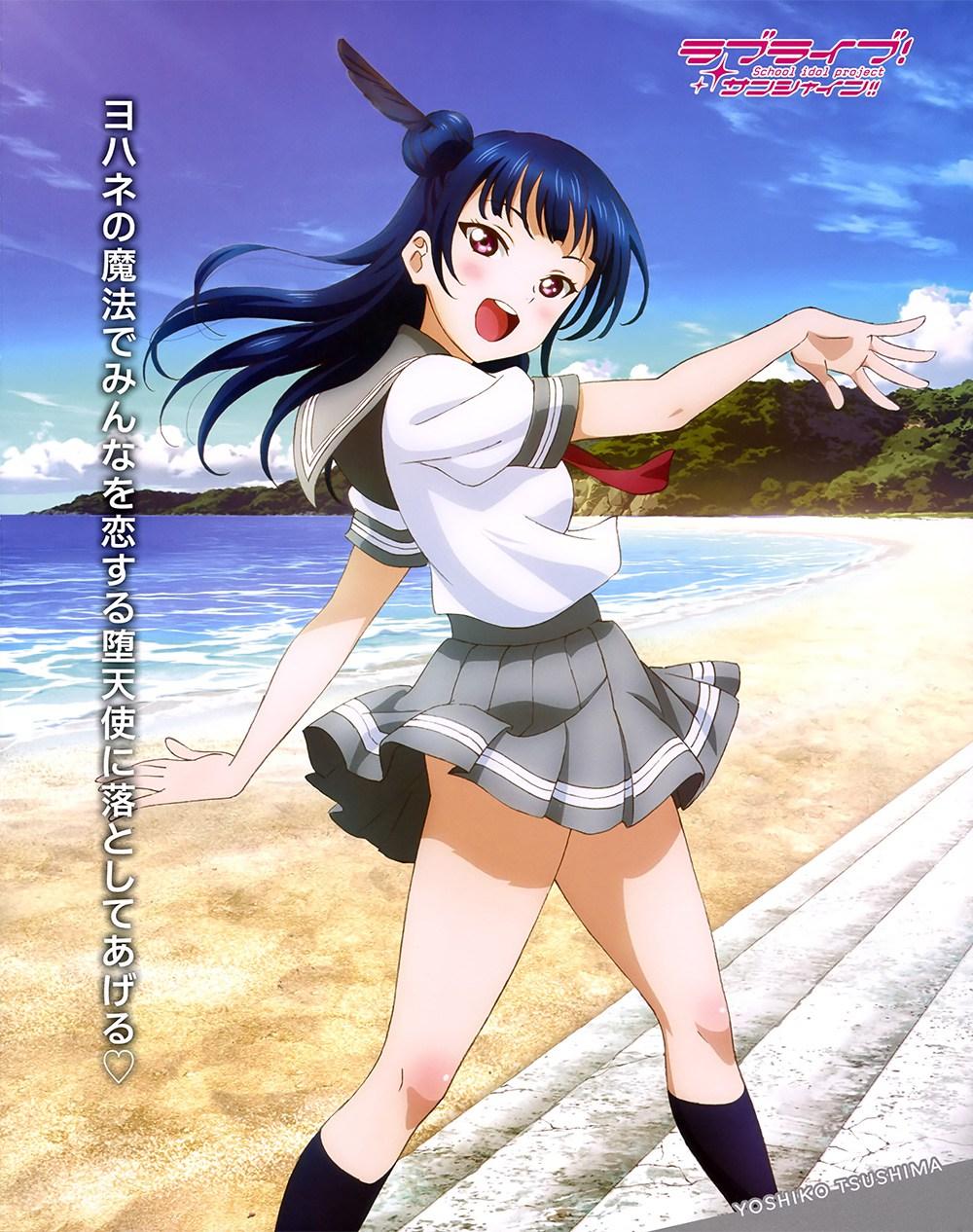 Love-Live-Sunshine-Character-Visual-Yoshiko-Tsushima