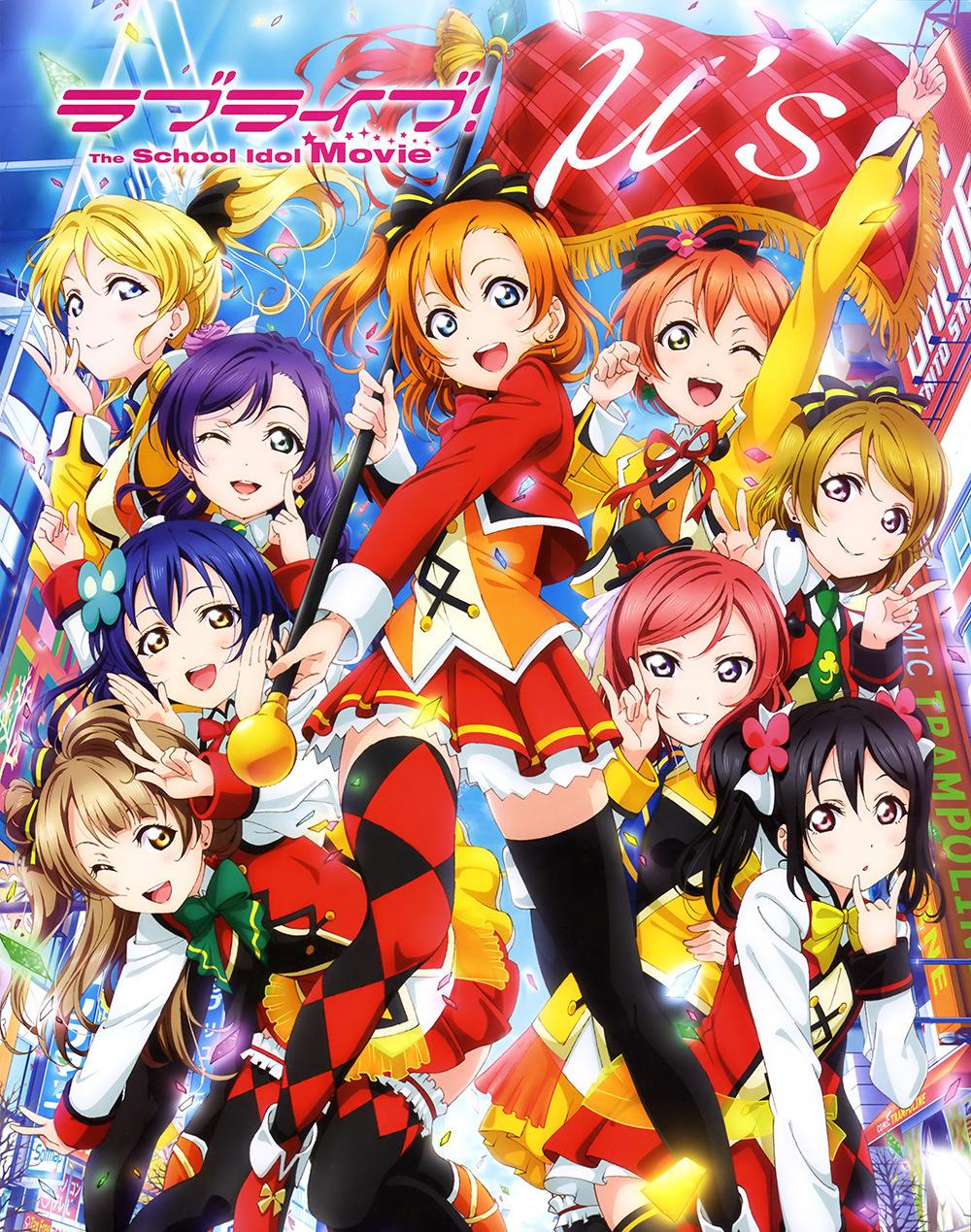 Love-Live-The-School-Idol-Movie-Visual-2v3