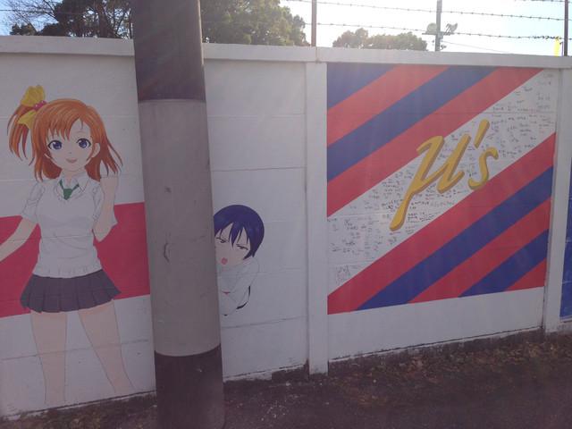 Love Live!'s History in Mural 12