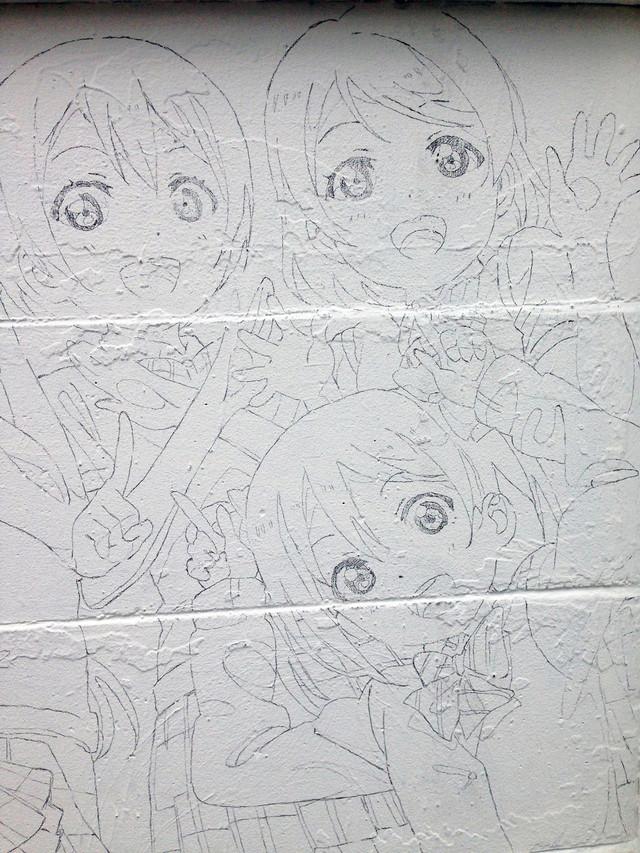 Love Live!'s History in Mural 18