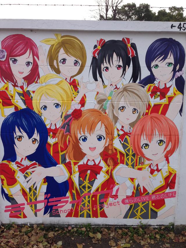 Love Live!'s History in Mural 3