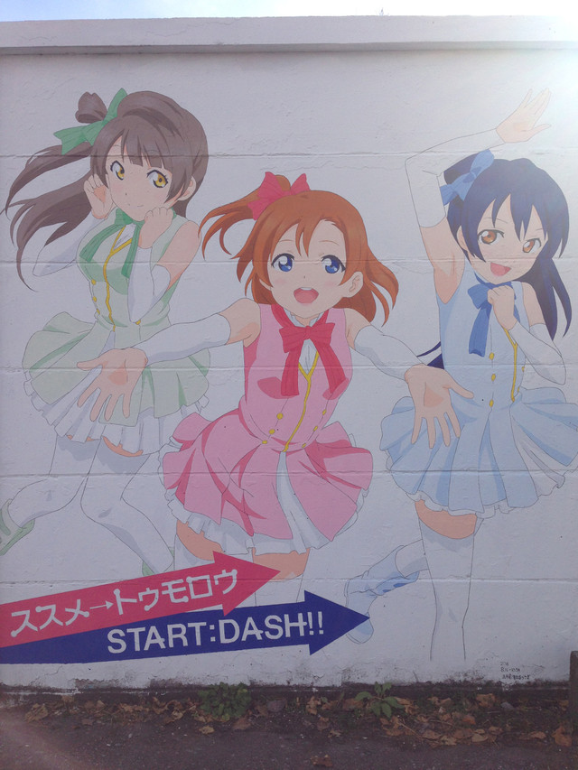 Love Live!'s History in Mural 4