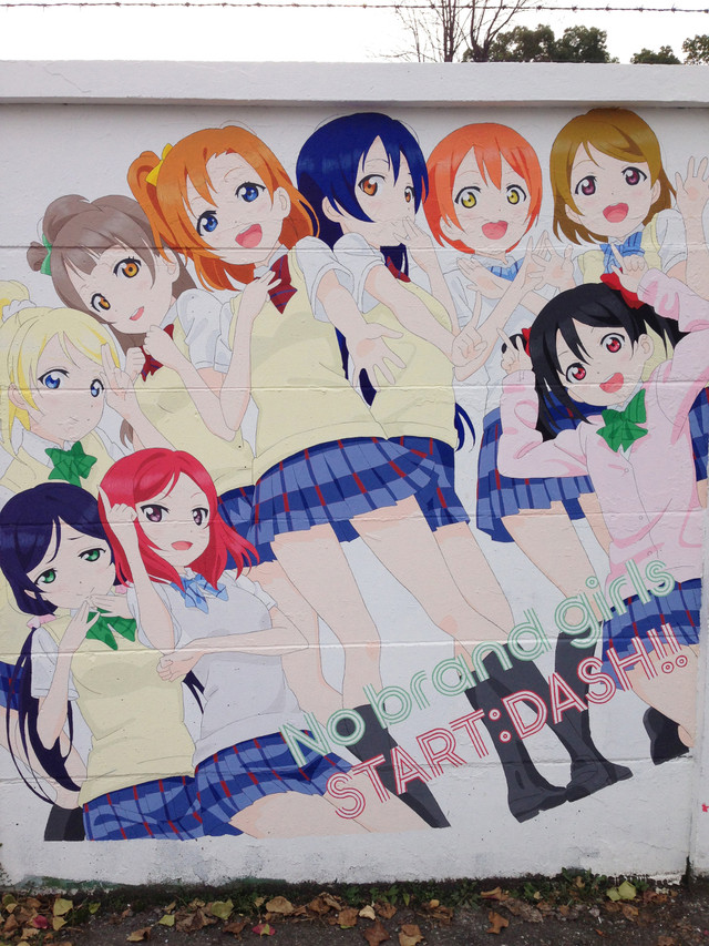 Love Live!'s History in Mural 5