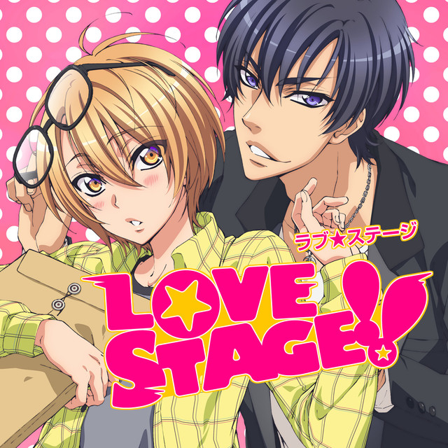 Love Stage!! anime series visual