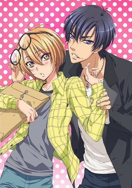 Love Stage!! first key visual