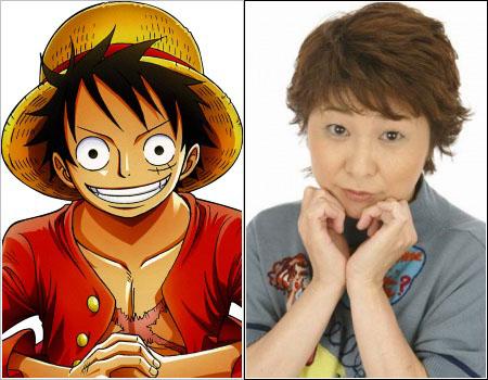 Luffy Straw Hat, Captain-san, Straw-chan, Monkey-chan, Straw-boy Monkey D. One Piece Tanaka, Mayumi voice actor
