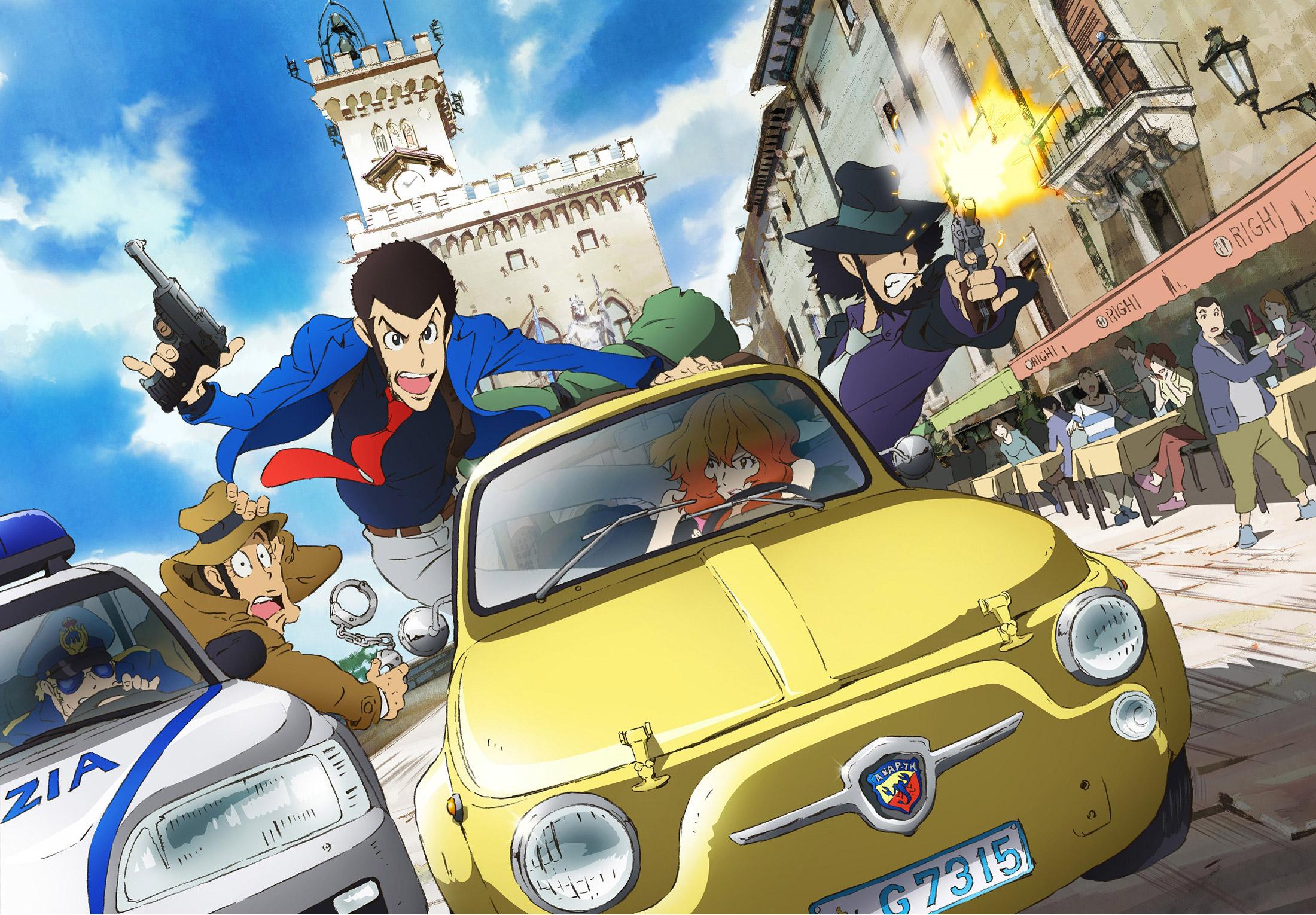 Lupin III Anime Visual Revealed