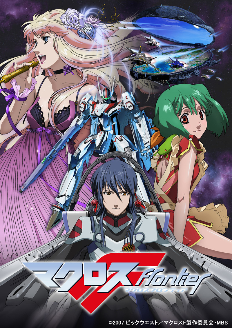 Macross-Frontier-Anime-Visual