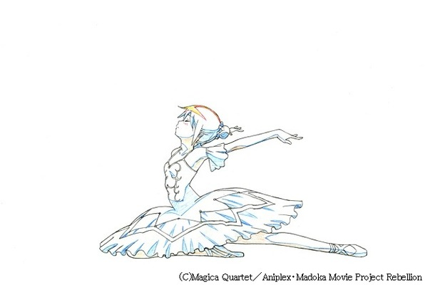 Madoka Magica Concept Movie Teases at New Project