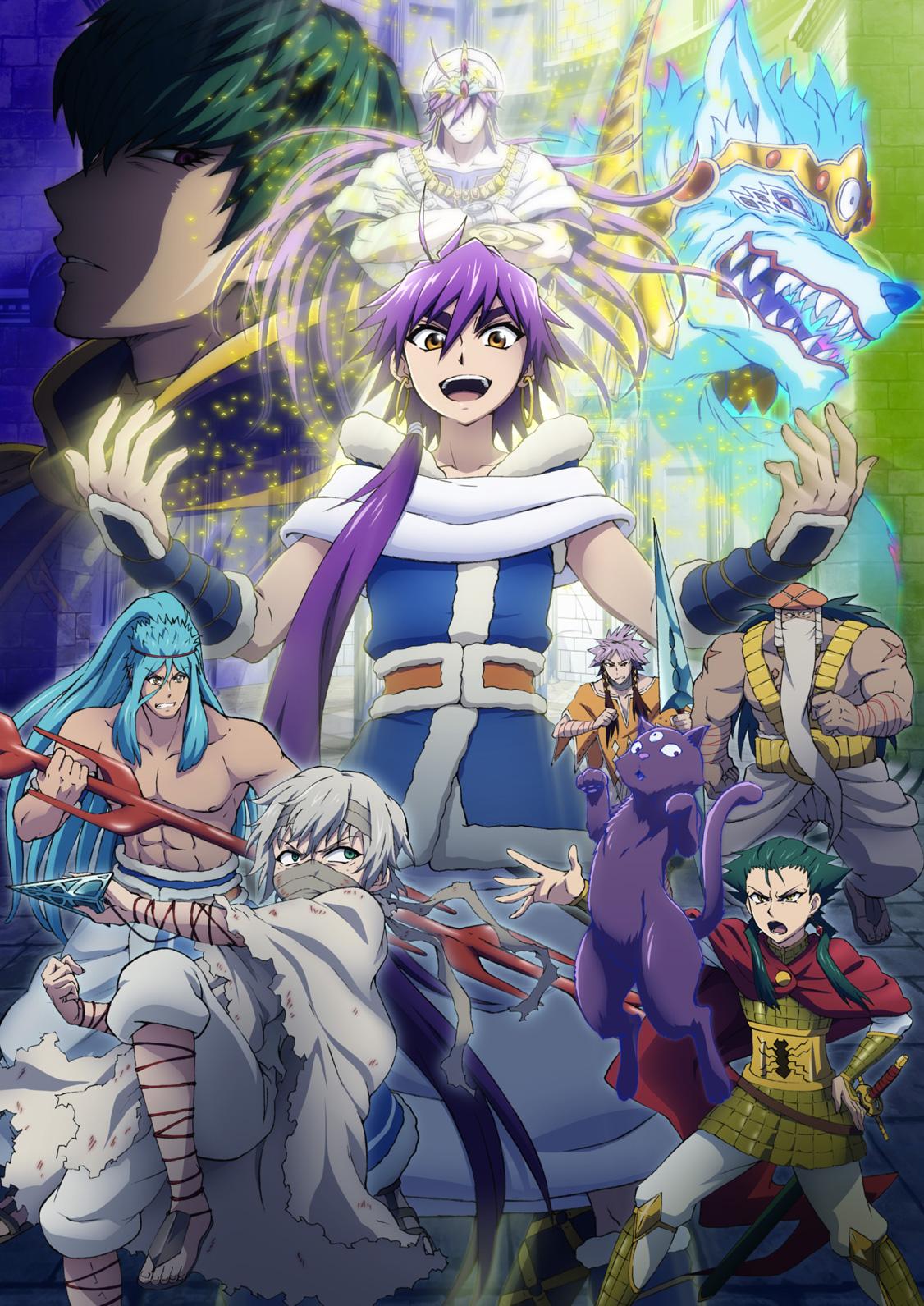 Magi Sinbad no Bouken Anime Visual