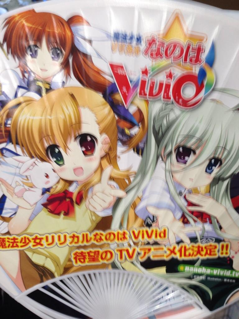 Magical Girl Lyrical Nanoha ViVid TV Anime Announced haruhichan.com