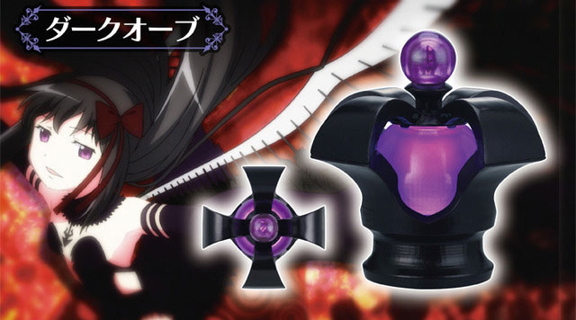Mahou Shoujo Madoka Magica Rebellion Soul Gem on SaleImage-3