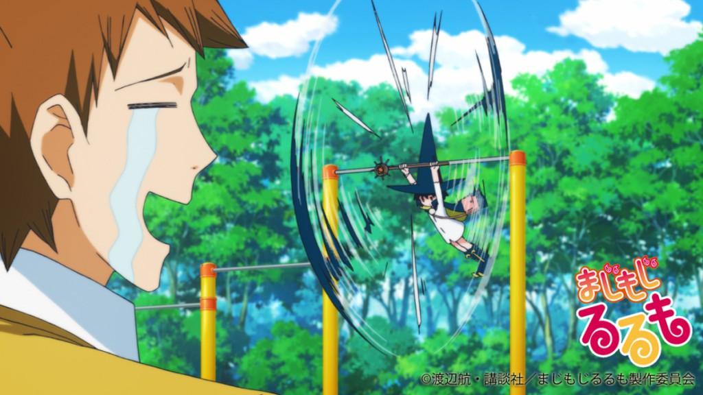 Majimoji Rurumo anime Episode 1 Preview images haruhichan.com 11