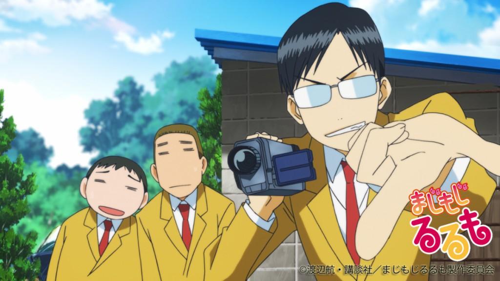 Majimoji Rurumo anime Episode 1 Preview images haruhichan.com 6