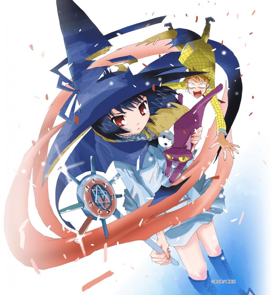 Majimoji Rurumo anime series visual