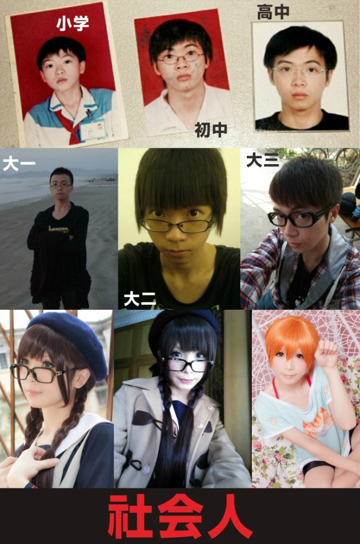Male Teacher in China Cosplays as Female Characters and His Student Finds Out 18