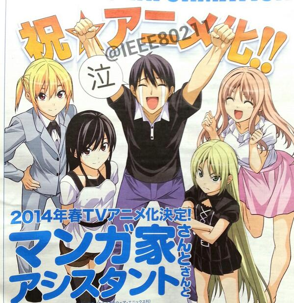 Mangaka-san to Assistant-san to anime
