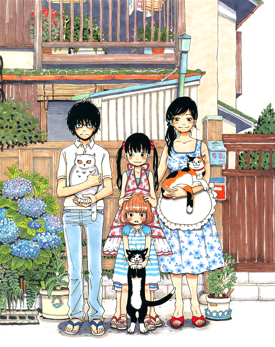 March Comes in Like a Lion manga cover