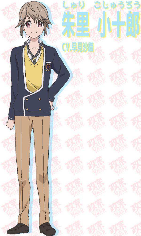 masamune-kun-no-revenge-tv-anime-character-designs-kojuurou-shuri