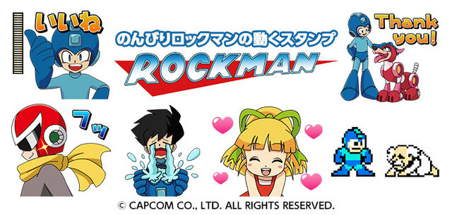 Mega Man Rockman LINE Stickers Released 1