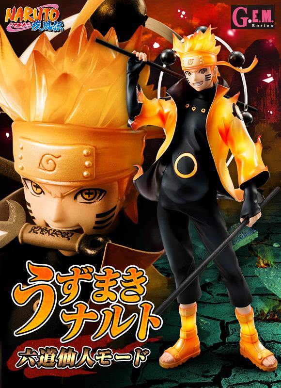 Megahouse Confirms New G.E.M. Figures of Naruto, Sasuke, and Kakashi 30