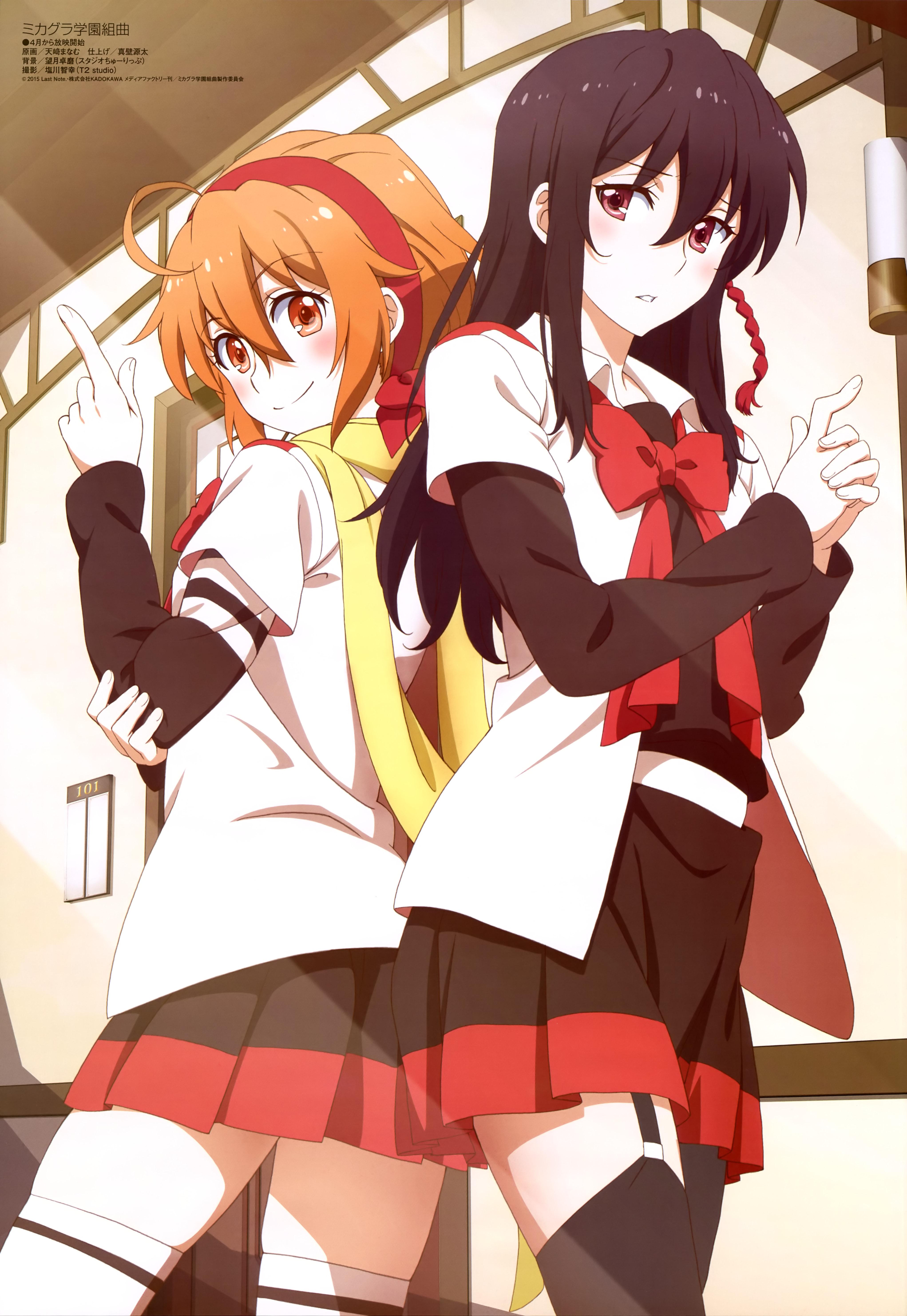Megami MAGAZINE April 2015 anime posters Haruhichan.com Mikagura Gakuen Kumiyoku