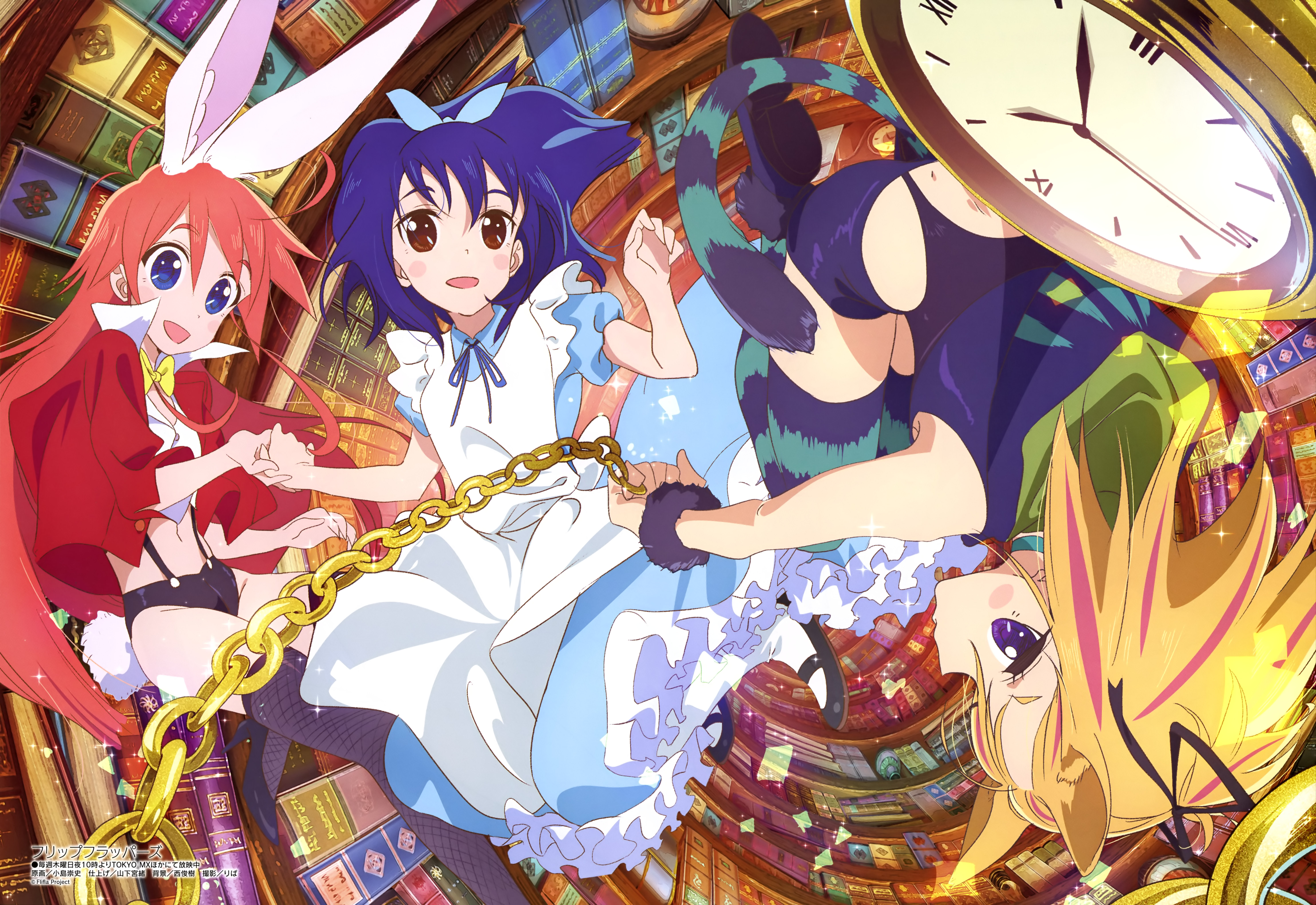 megami-magazine-february-2017-anime-posters-flip-flappers