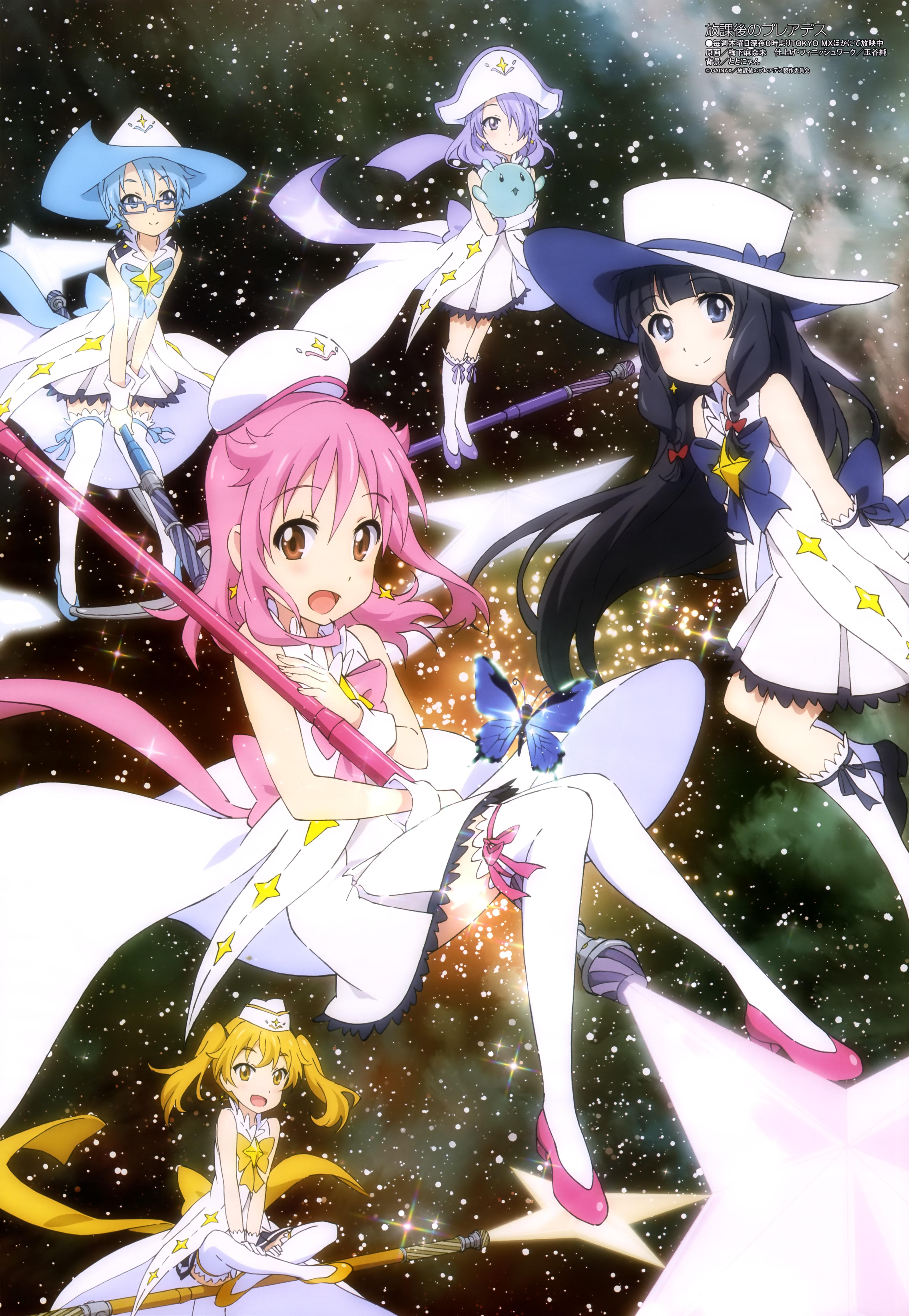 Megami MAGAZINE June 2015 anime posters Houkago no Pleiades