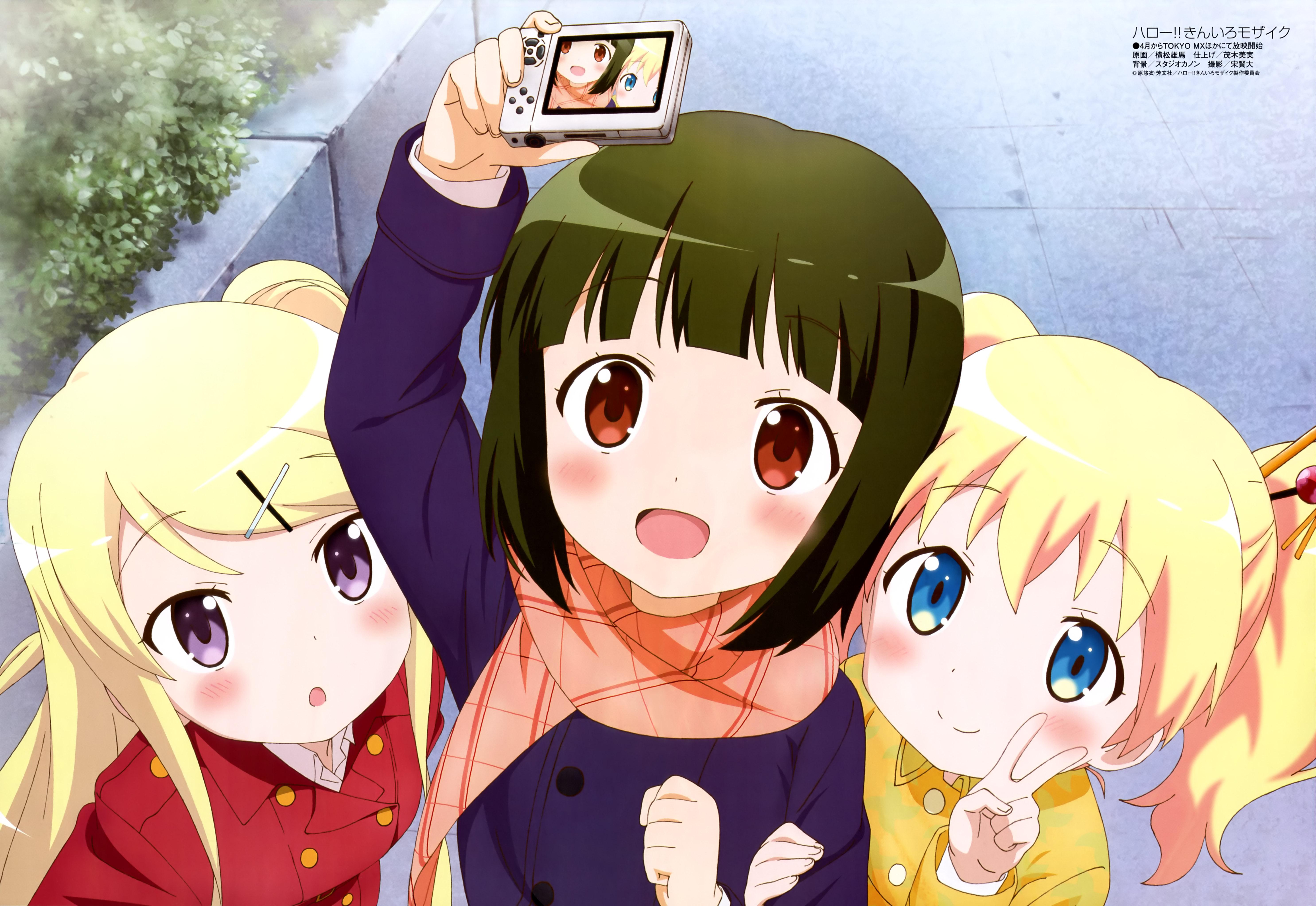 Megami MAGAZINE March 2015 anime posters Haruhichan.com kiniro mosaic poster