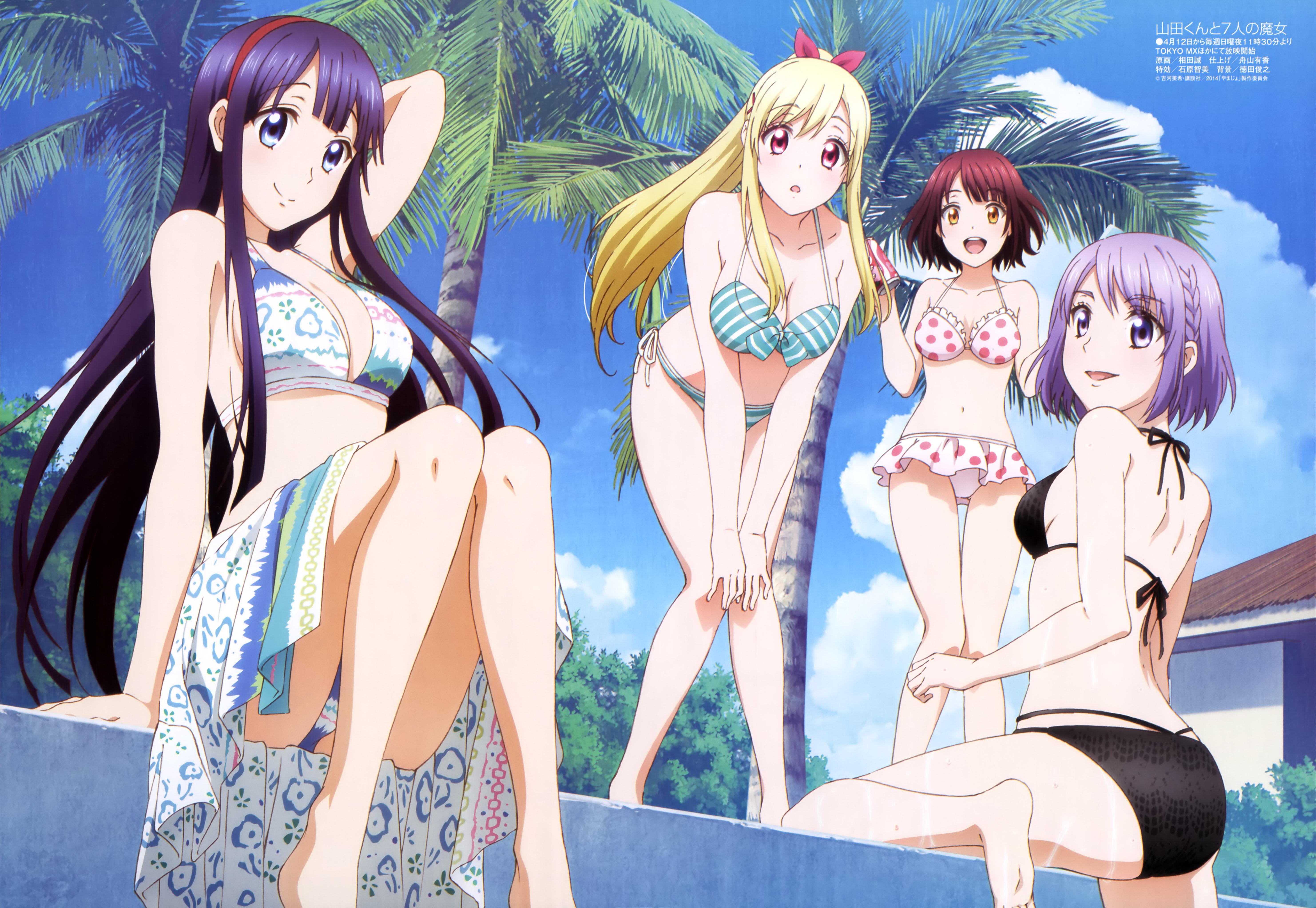 Megami MAGAZINE May 2015 anime posters yamada-kun to 7-nin no majo asuka mikoto itou miyabi odagirl nene shiraishi urara poster
