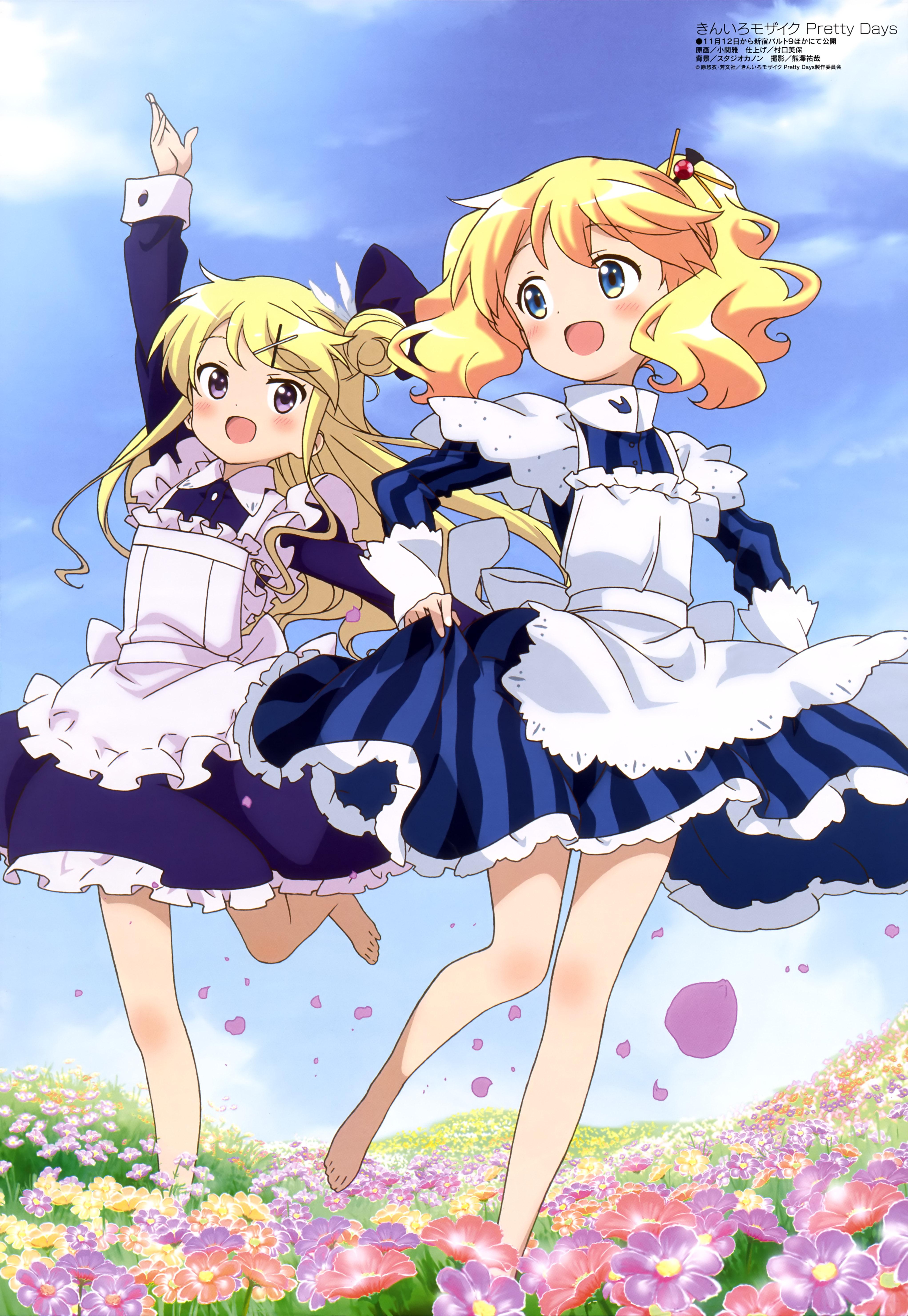 megami-magazine-december-2016-anime-poster-kiniro-mosaic