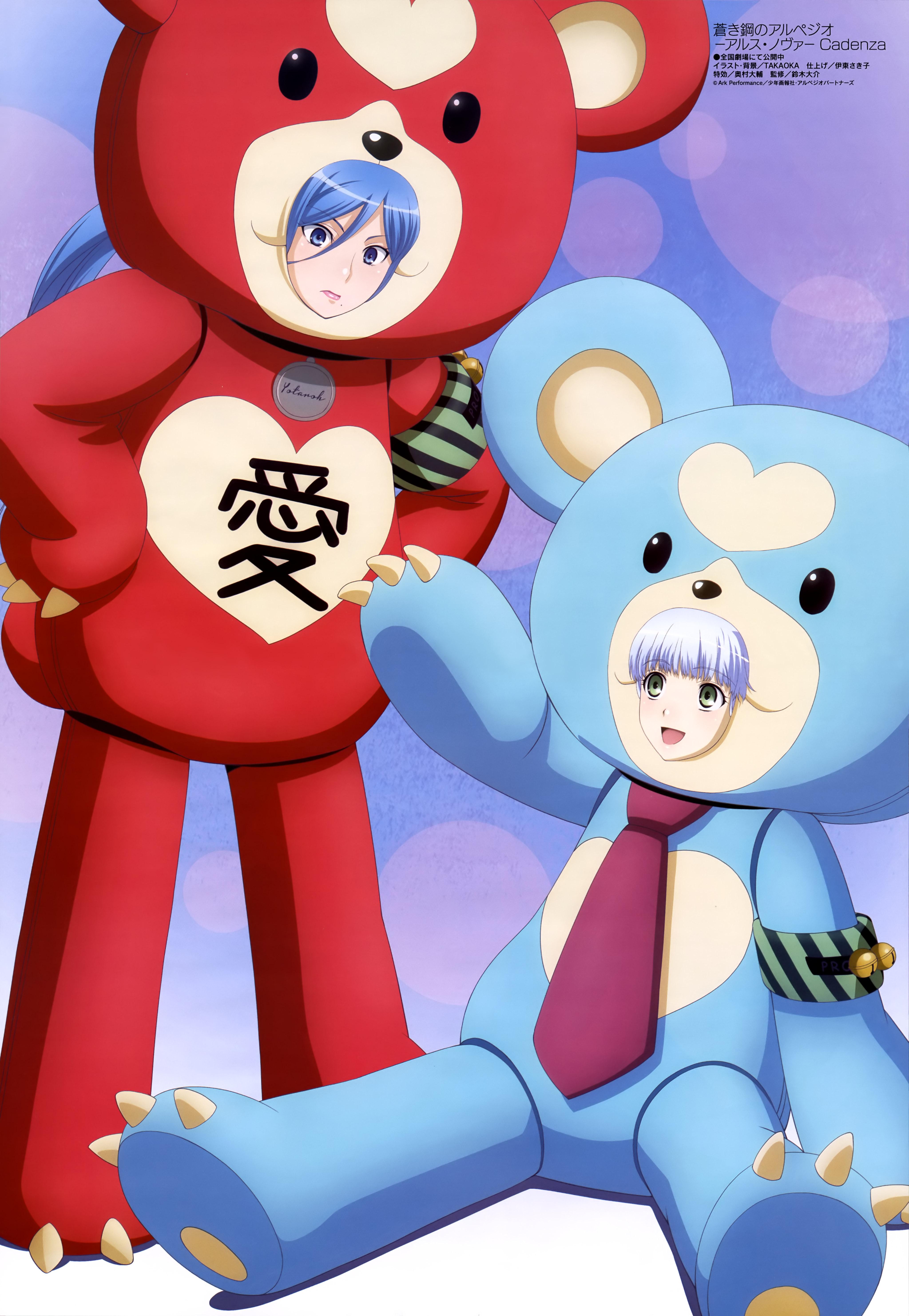 Megami-Magazine-January-2016-anime-poster-aoki hagane no arpeggio