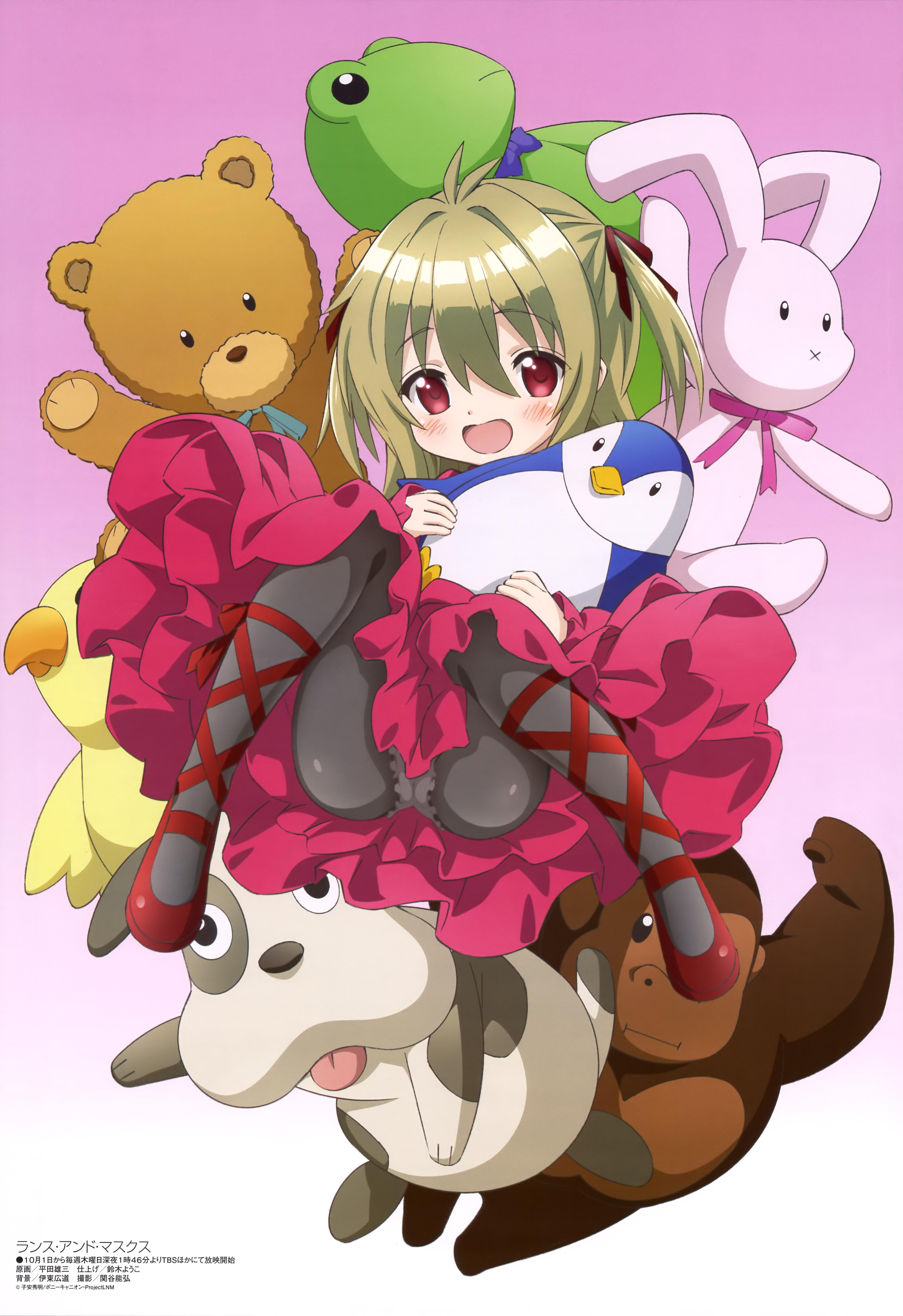 Megami-Magazine-November-anime-posters-lance n masques