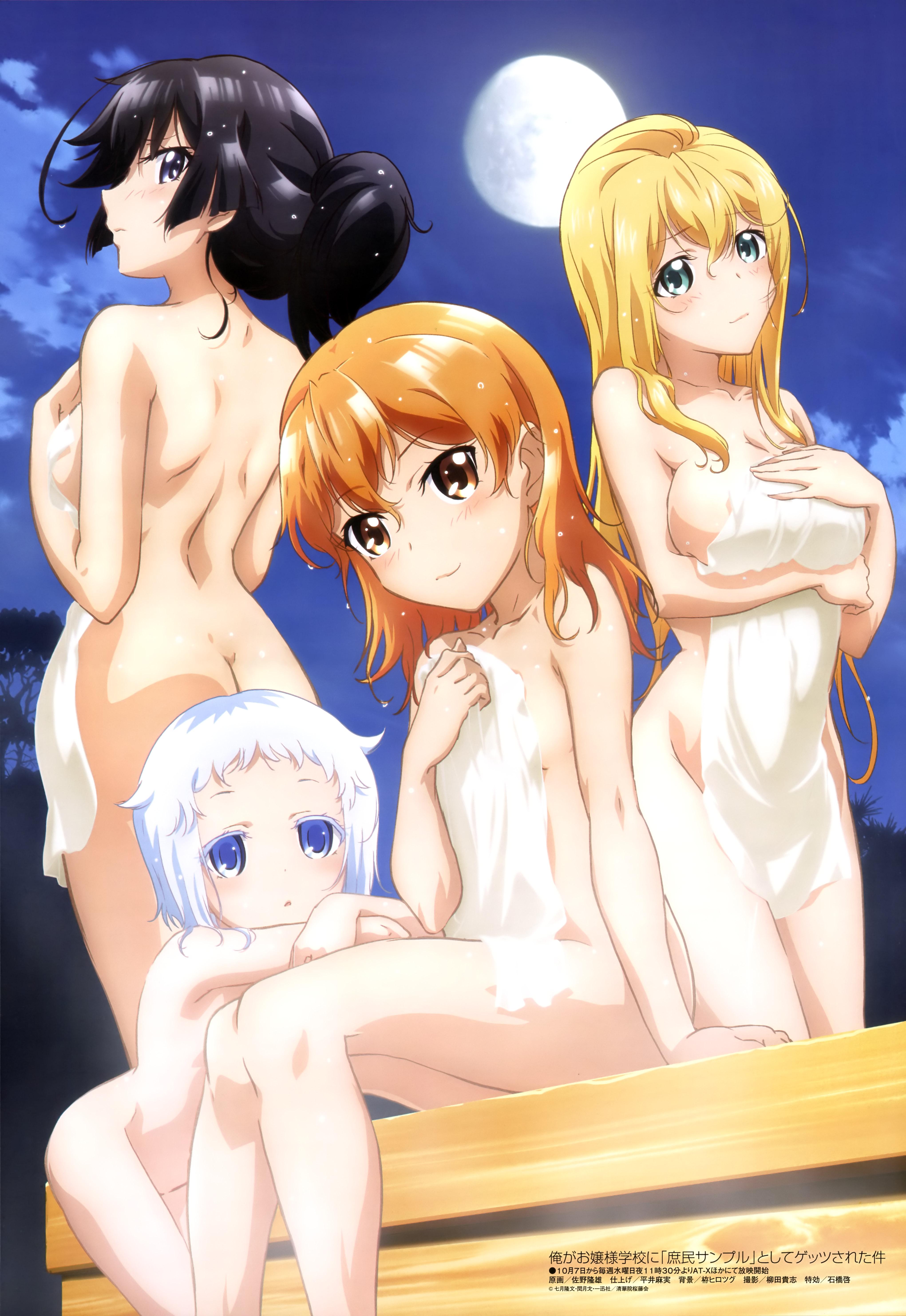 Megami-Magazine-November-anime-posters-ore ga ojousama gakkou ni shomin sample toshite rachirareta-ken
