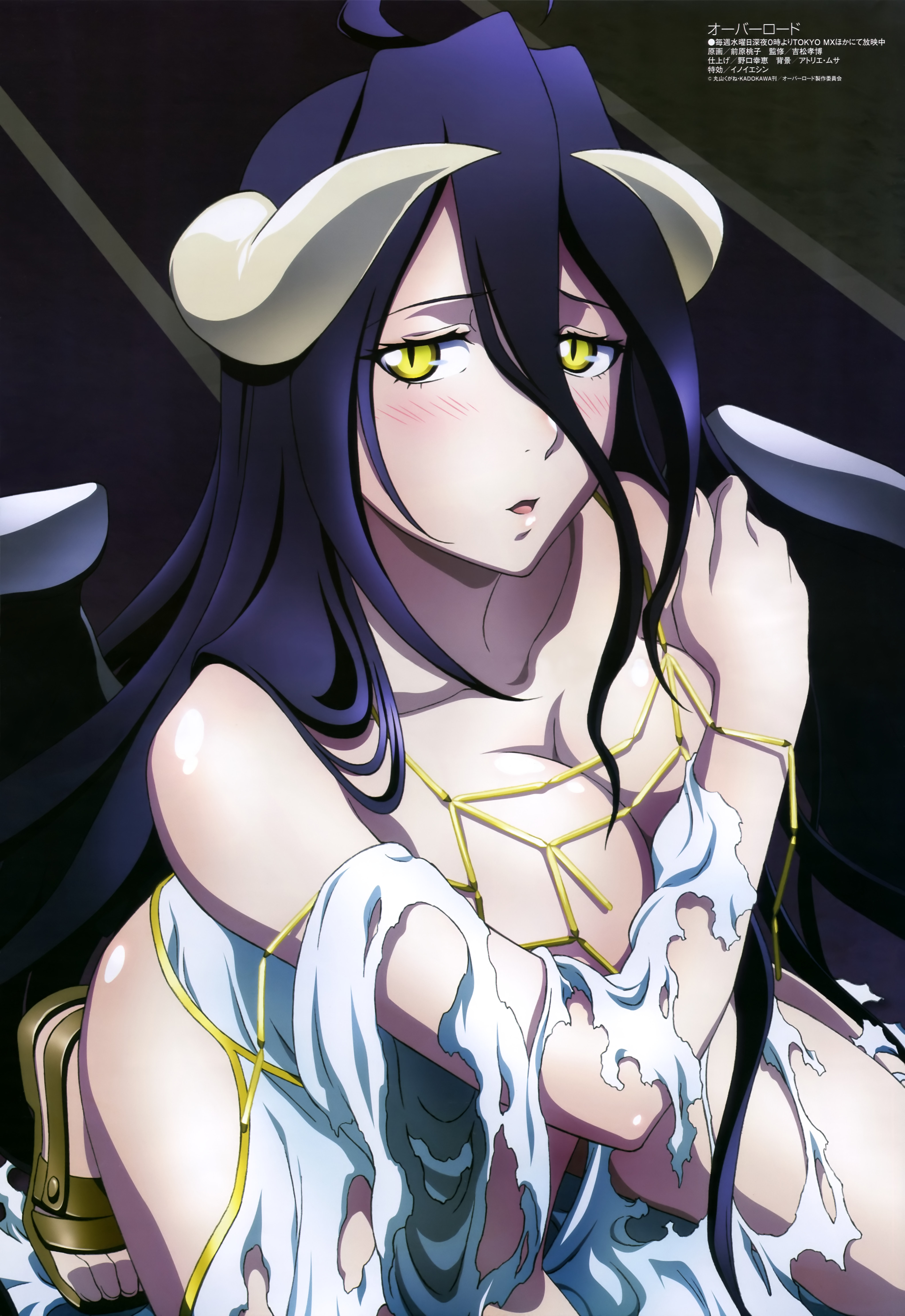 Albedo Is Very Horny in This New Poster Visual