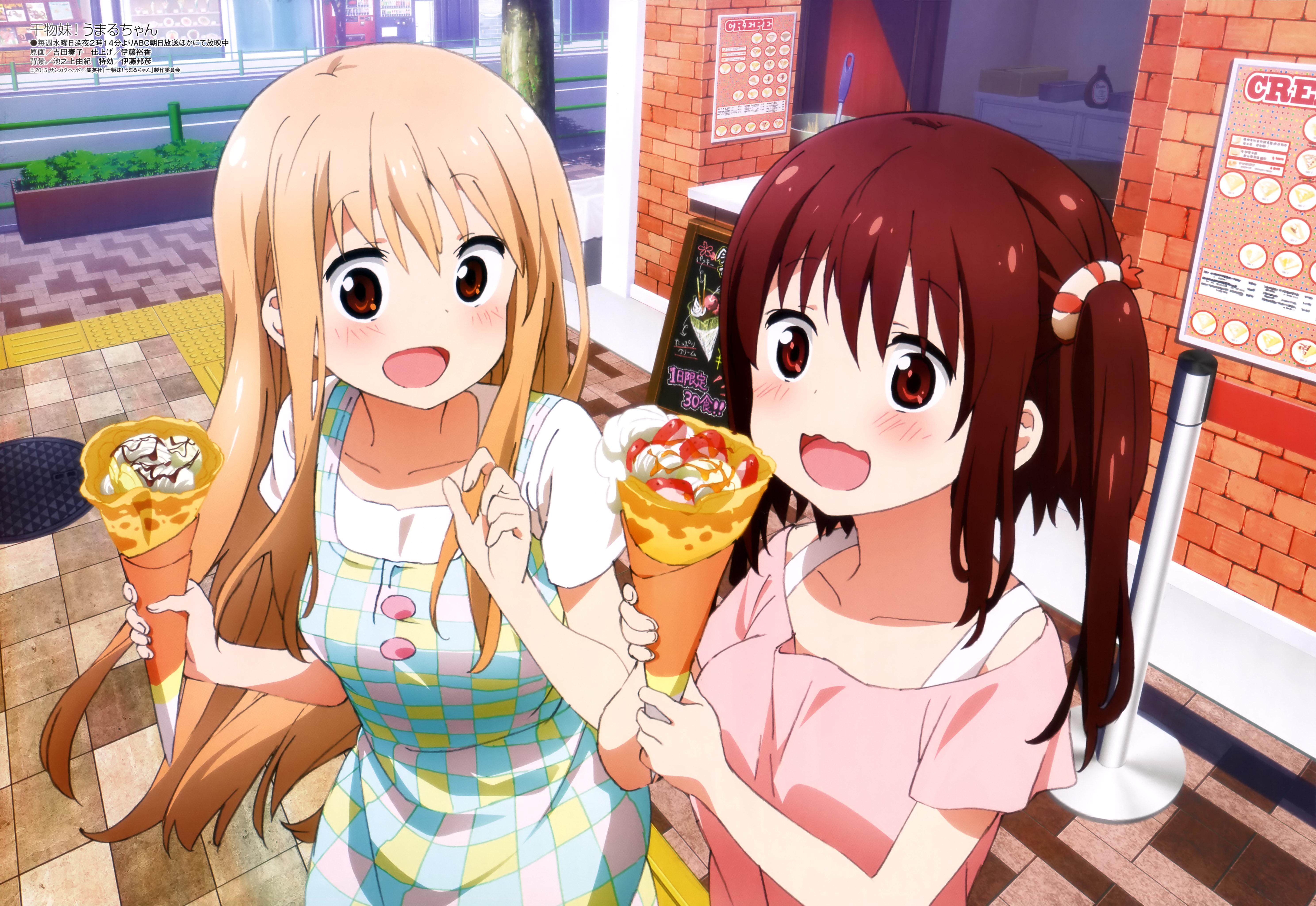 Megami-Magazine-September-anime-posters-himouto umaru-chan
