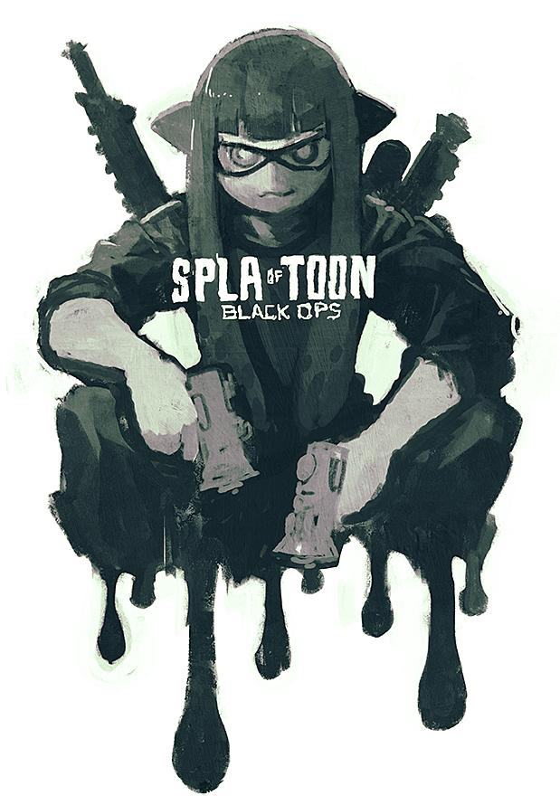 Metal Gear Solid Illustrator Provides a Call of Duty Parody of Splatoon