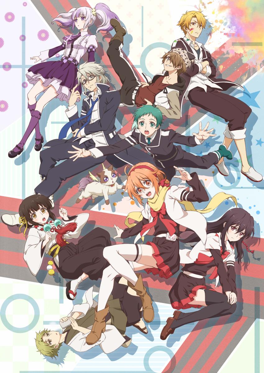 Mikagura Gakuen Kumikyoku Anime visual haruhichan.com Mikagura Gakuen Kumikyoku Anime