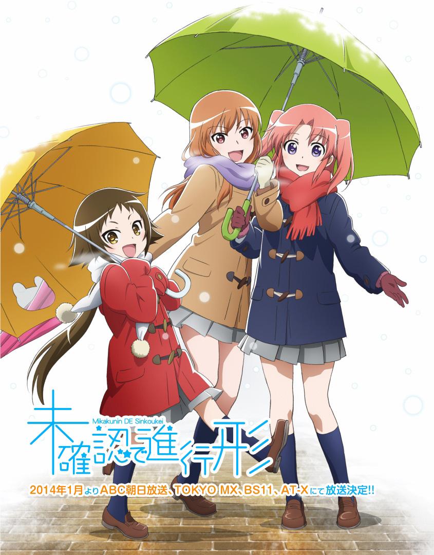Mikakunin-de-Shinkoukei_Haruhichan.com-TV-Anime-Visual
